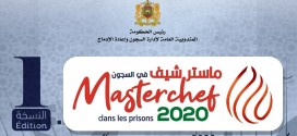 Un Master Chef dans les prisons… YES WE CAN !